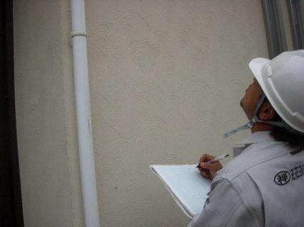 外壁塗装のひび割れは資産価値まで考えた修理が大切
