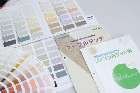 相談の際に様々な提案をしてくれる塗装業者を選ぼう